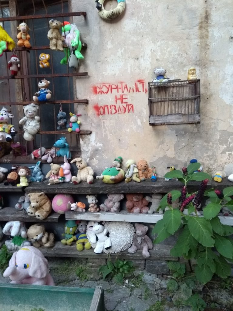 lwowskie podwórko zabawek