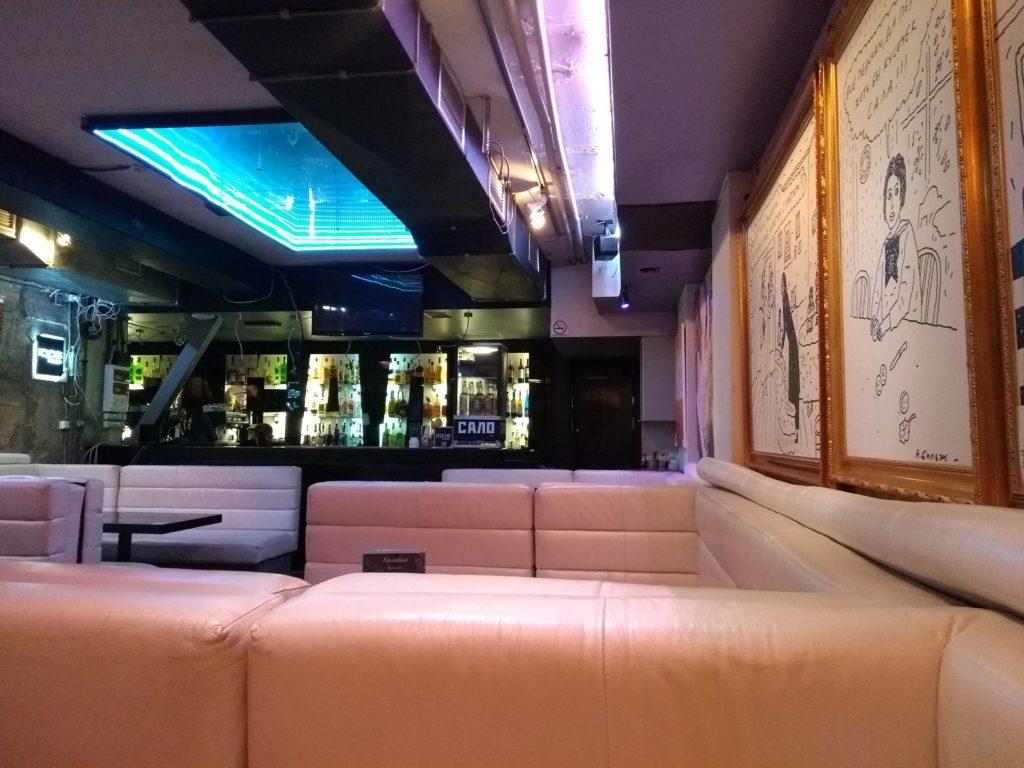 SALO restauracja