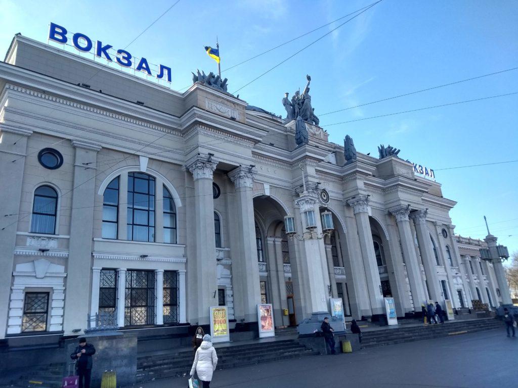 dworzec Odessa-Holovna